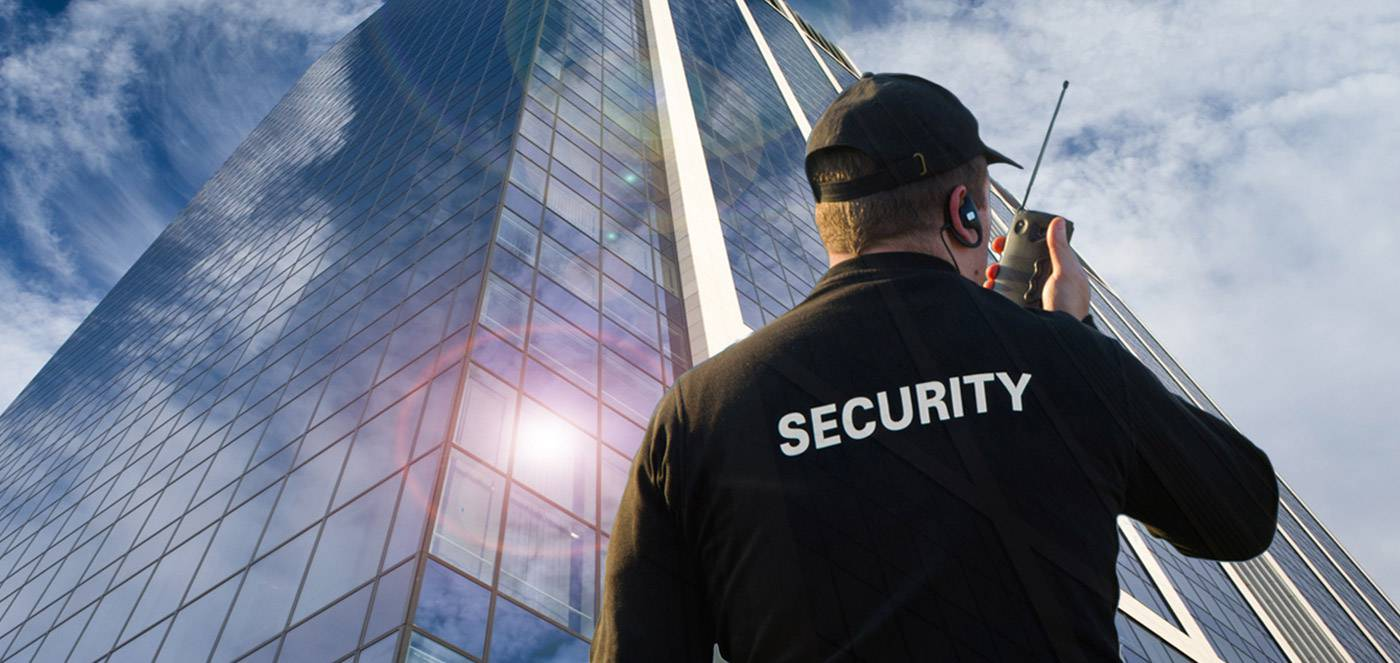 Услуги охраны