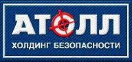 logo-AT0LL